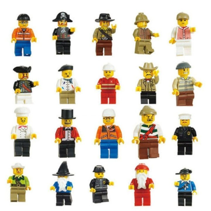 20 Mini Lego Figures for just $4.77!